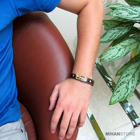 دستبند چرم خدا با من است