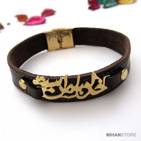دستبند چرم قهوه ای